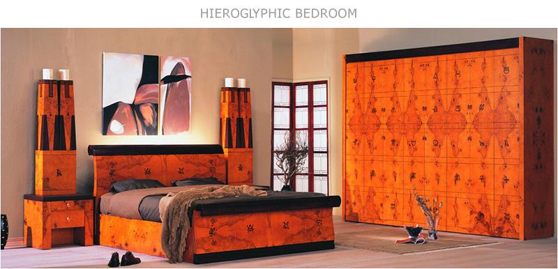 Egyptian Style Furniture – Egyptian Bedroom Furniture